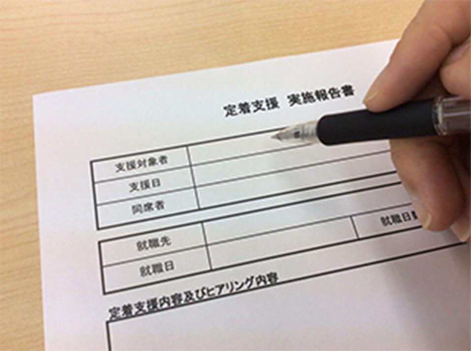 書類を書くイメージ